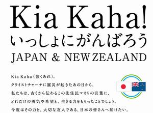 Kiakaha