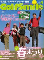 Cover_vol4l